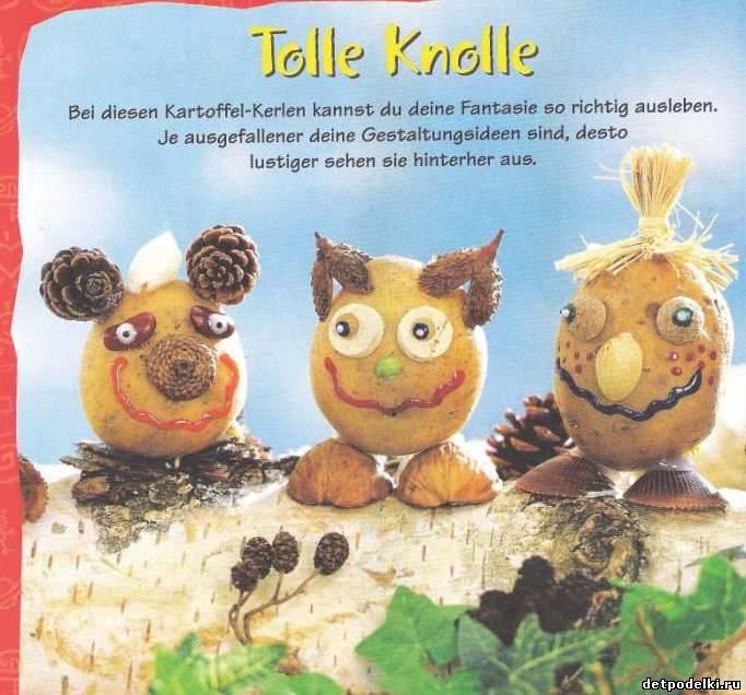 Смешарики детская поделка: поделки кошка из скорлупы грецких орехов.