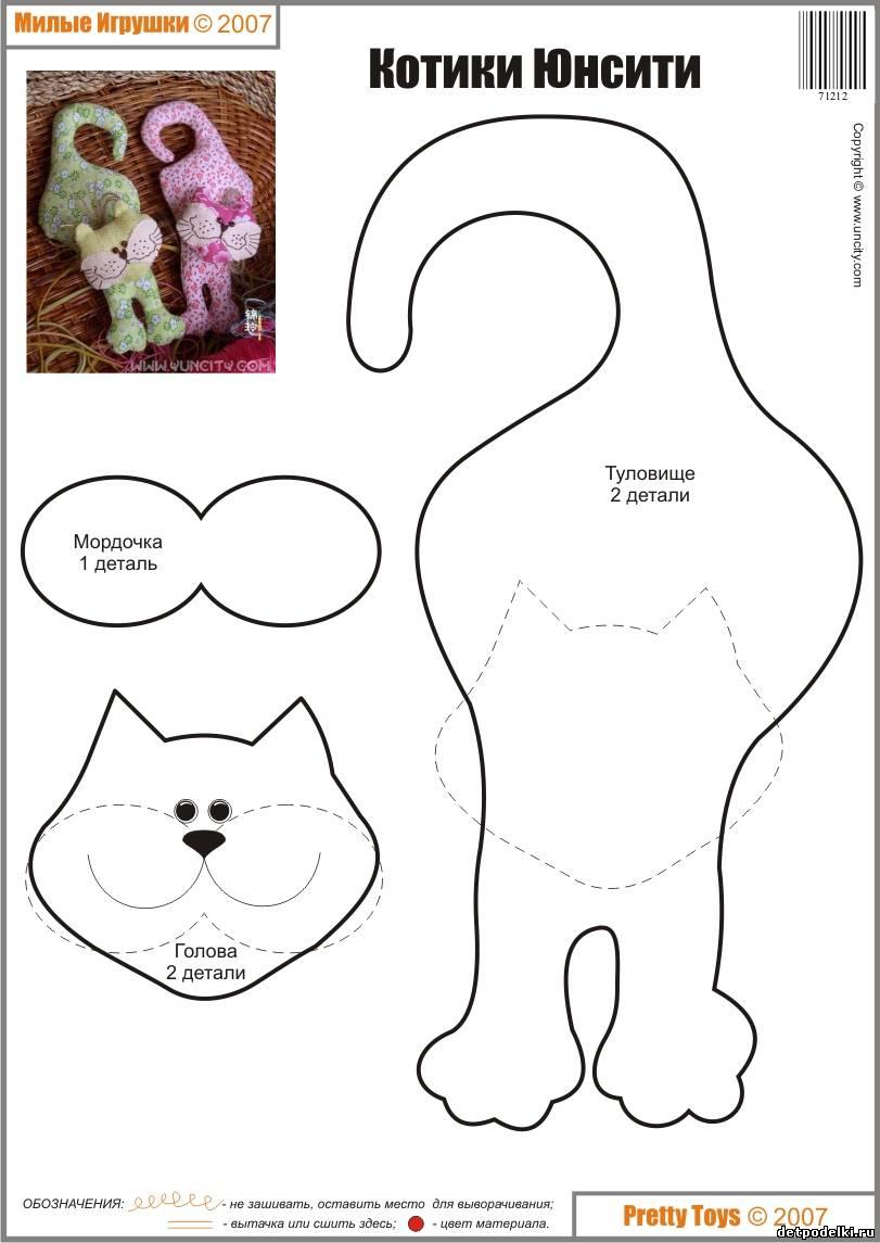 Как сшить кошку - мягкую игрушку своими руками 34