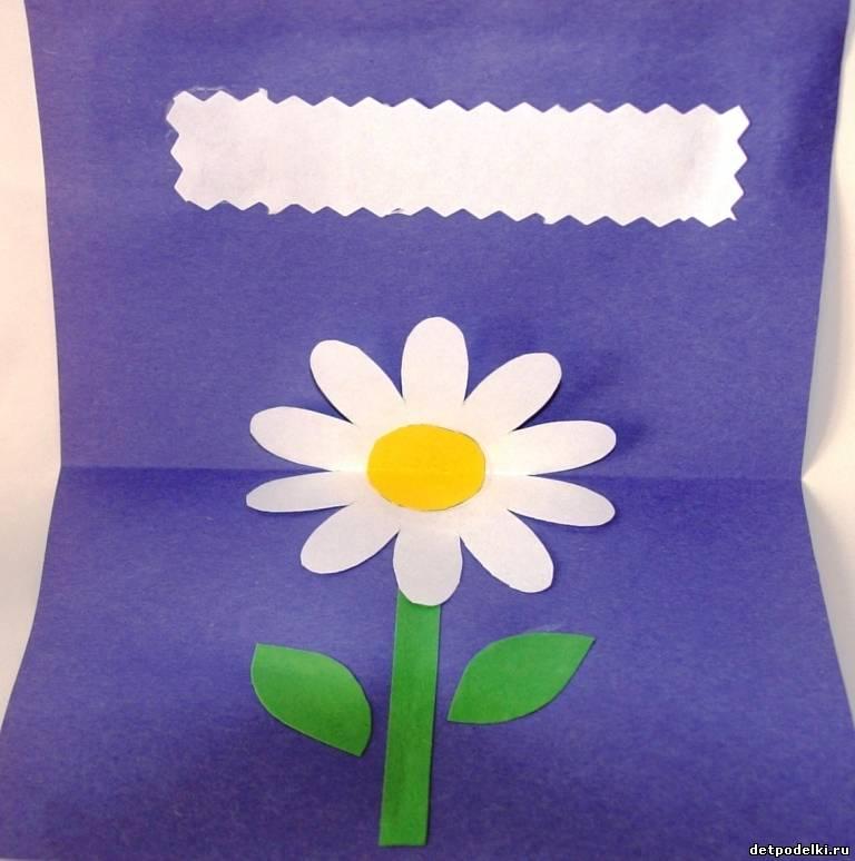 2. Вырезаем ромашку, стебель и листья.  Из желтой бумаги вырезаем круг.